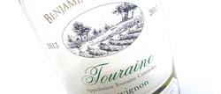 Domaine Octavie - Touraine Benjamin Blanc